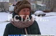 Зимняя забава закончилась смертью в Балахнинском районе