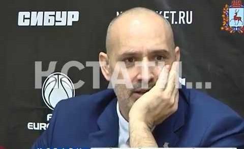 Бурю разочарований вызвала игра БК «Нижний Новгород».