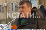 Бывшего мэра Дзержинска начали судить за кражу подвесного потолка