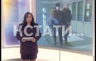 Бывший руководитель структурного подразделения РЖД арестован за хищение