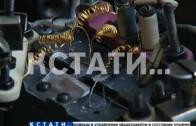 Электричество из песка научились получать нижегородские ученые