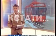 Глава Нижегородэлектротранса Максим Дранишников ушел со своего поста.