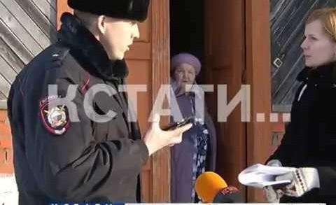 Мама украденных детей, обнаружила дом, где мальчиков держали в течение трех недель