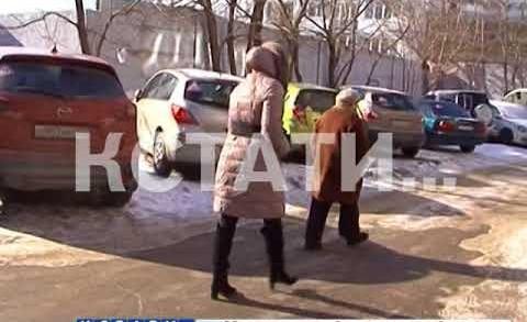 Мэр Нижнего Новгорода сегодня провел свой первый прием