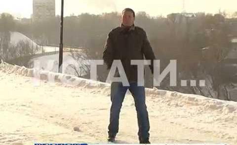 На коньках вокруг кремля — такое стало возможно, но мало кто этому рад.