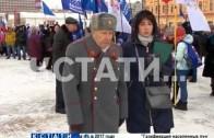 На нижегородской ярмарке прошел митинг-концерт «Россия в моем сердце»