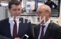 Новый промышленный кластер будет создан в Нижегородской области