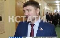 Пропавшие Сорокины — депутаты ОЗС о сбежавшей семье зам.председателя