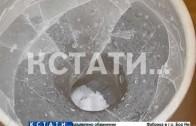 Сверхтекучие полимеры синтезировали нижегородские ученые
