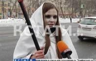 «Живой» летальный исход — «смертельная» акция прошла на нижегородских дорогах