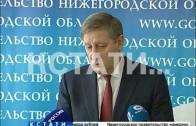 18 марта в Нижегородской области пройдёт голосование по первоочередному благоустройству