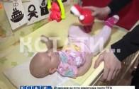 2000 семей в Нижегородской области получили капитал за рождение 3-го ребенка