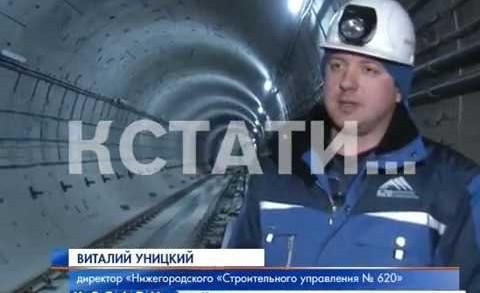 96-процентная готовность — наши журналисты оценили готовность новой станции метро