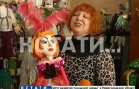 Актер невидимого фронта- театры кукол отмечают профессиональный праздник