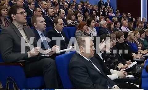 Борьба с коррупцией стала главной темой итоговой конференции в областном суде