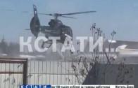 Частный вертолет городской двор превратил во взлетно-посадочную полосу