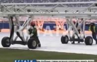 Губернатор Глеб Никитин ввел стадион Нижний Новгород в эксплуатацию