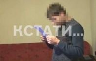 Интернет сепаратист, выдавший себя за украинца, задержан в Нижнем Новгороде