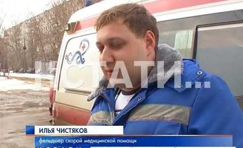Кареты скорой помощи, спешащие на вызовы, оштрафовали на сотни тысяч рублей