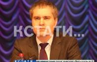 Мэр Нижнего Новгорода продолжает встречаться с жителями районов города