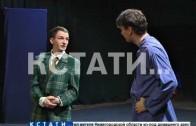 Молодой Горький впервые выйдет на театральную сцену