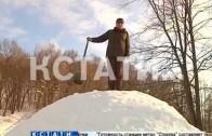 Необычное жилище появилось в Нижегородской «Швейцарии»