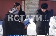 Нижегородские приставы присоединились к всероссийскому рейду по взысканию зарплаты