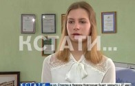 Нижегородский «Сириус» вскоре появится в регионе