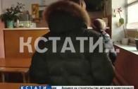 Притон прямо под стенами школы организовали в Советском районе