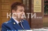 Прокуратура требует лишить депутатских полномочий Олега Сорокина