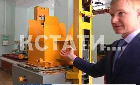 Разработка нижегородских ученых обеспечить экологичность в портах