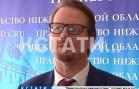 Шведская делегация оценила готовность Нижнего Новгорода к ЧМ по футболу