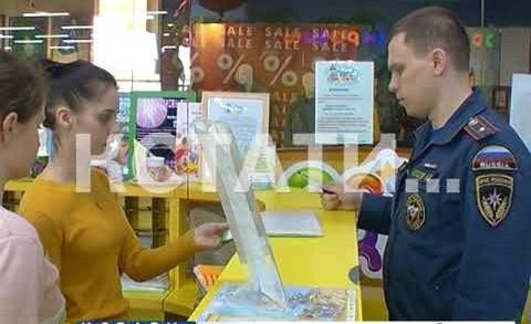 Торговые центры города после кемеровской трагедии начали проверять на пожаробезопасность