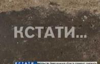 В Советском районе лед сбивают отбойными молотками вместе с асфальтом