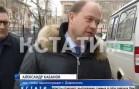 За пропажу денег выделенных на ликвидацию хим.отходов судят зам.главы администрации Дзержинска