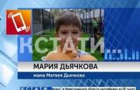 10-летнего ребенка украли и вывезли в Испанию по поддельным документам