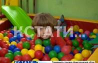 115 клубов для молодых семей в Нижегородской области