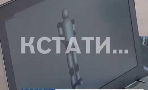 «Аватар» по-нижегородски — ученые разработали уникальный киберкостюм