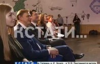 Лучшего учителя выбрали сегодня в Нижнем Новгороде