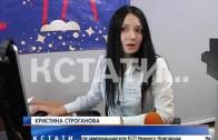 На Мещерку по пропуску — аккредитация автомобилей к ЧМ началась в Нижнем Новгороде