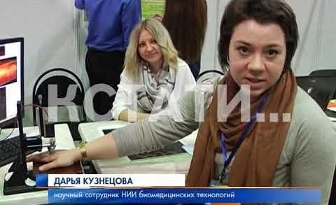 На нижегородской ярмарке открылся медицинский форум