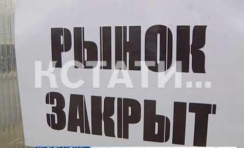 На пр. Ленина сносят рынок «Народный»