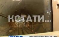 Ночные испытания новой станции метро — на «Стрелке» прошел первый поезд
