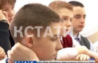 Обеспечить работу с талантливыми детьми будет «Нижегородский Сириус»