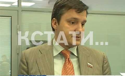 Около 1,3 млрд рублей выделено в Нижегородской области на реализацию проектов «Единой России»