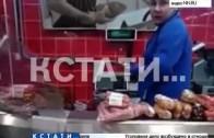 Омолаживающая операция в нижегородском магазине — продавцы на глазах покупателей освежают товар