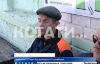 После ареста главы КРУНа, на кладбищах активизировались вандалы