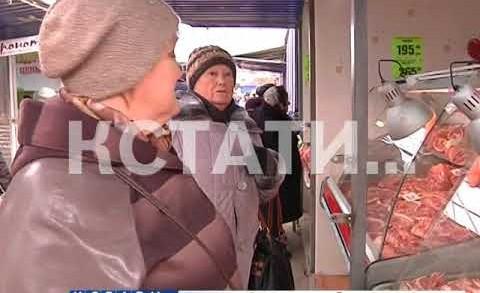 Последний «Народный» праздник — рынок, маскировавшийся под ярмарку, закрыт по решению прокуратуры