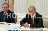 Президент России провел встречу с выпускниками программы развития кадрового резерва