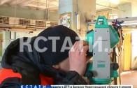 Специалисты строительного университета начали проверку технического состояния Банка Рукавишниковых